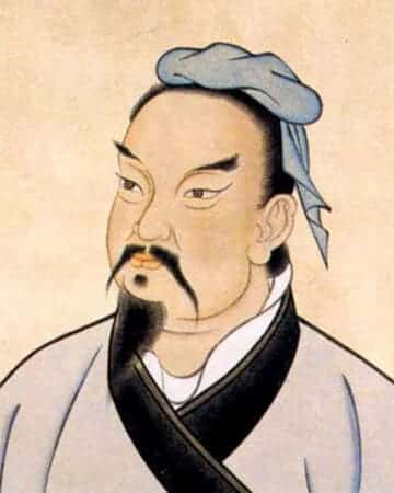 Sun Tzu portrait with quote for dismantling the Holy Roman Empire (HRE)